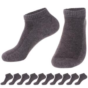 Kopie von Socken Sneaker 39-42, weiß, 10er Pack...