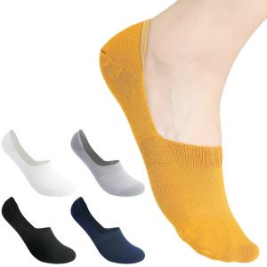 Chaussettes chaussettes 39-42, lot de 5, mélange...