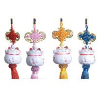 Maneki-neko - pendentif avec un joli chat porte-bonheur en porcelaine